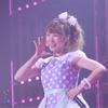 内田彩コンセプトライブ「Aya Uchida Early summer Party」に寄せて