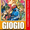 ジョジョの奇妙な冒険 黄金の風 Episodio 01「黄金体験(ゴールド・エクスペリエンス)」感想