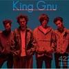 King Gnu(キングヌー)人気曲坂口健太郎主演ドラマ・イノセンスで話題king gnuとは読み方などまとめ