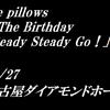 the pillows×The Birthday 「Ready Steady Go!」のセトリと感想@ダイアモンドホール