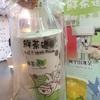 鮮茶道のタピオカミルクティー