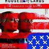海外ドラマ『ハウス・オブ・カード』シーズン5感想 大統領選の終結と大量の情報リーク!