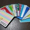 財布ミニマリスト流カード管理術!