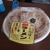 日記(9/16)