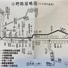 小野路宿と小野神社
