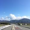 美山方面ライドに行ってきた。