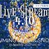 松任谷由実 苗場コンサート「SURF&SNOW in Naeba Vol.41」セットリスト