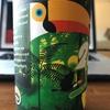 アロマなゲップで二度美味しいトロピカル風味のIPA【本日のクラフトビール 32杯目】