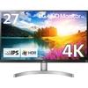 【レビュー】LG 27UK600-Wを購入!4K HDRの美しさを体験!Steamでゲーム画質が向上!