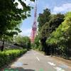 たまには登ろう‼︎都営地下鉄1日乗車券で行く!!東京タワーと新宿御苑をお散歩デート(*゚▽゚*)
