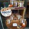 小台生活広場にハロウィンがやってきた!期間限定の美味しい秋のスイーツ☆
