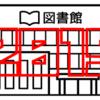 【2015年】「図書館の数」ランキング