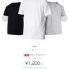 ZOZOSUITで計測したZOZOのTシャツ届いたよ!ピッタリなのか!?
