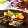 【オススメ5店】福井市(福井)にある洋食が人気のお店