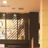 ゴールデンウイークに寄りたい土産屋in上野