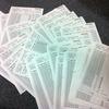 ドコモ回線の海外ローミング利用で 116 ページの料金請求書が届いた
