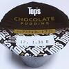 北海道乳業「トップスチョコレートプリン」溶けるような柔らかさの濃厚チョコプリン♪
