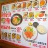 [20/07/31]「キッチン ポトス」(名護店)で「ポトスAランチ」 680円 #LocalGuides