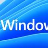 Windows11 古いPCにインストール