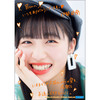 「アンジュルム 伊勢鈴蘭バースデーイベント2020」オリジナルグッズを紹介がてらチェックしてみた!