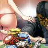カジノ解禁は日本社会に影響を及ぼすか?