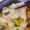 【山梨】体の中からじんわり温まる…野菜たっぷりほうとう