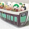 阪急電車で西国七福神巡り厄除開運を祈願してきました