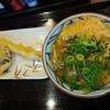 🍜🥐🍛🍣🍰🍻香川に行きたい!「丸亀製麺」さん 食べ物屋さん紹介と映画紹介