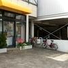 地元の懐かしアイス 飯塚製菓のアイス饅頭