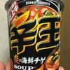 ポッカサッポロ 辛王 炎の海鮮チゲスープ  飲んでみました