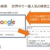Google検索を使いこなす検索術とは  期間指定・フリー画像検索などの便利ワザ紹介(画像付き)