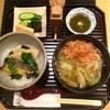 京都駅でサクッと京都なごはん♪