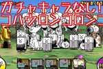 【プレイ動画】コハウロンゴロンゴ 謎のイースター