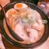【ラーメン】上野で飲んだあとに食べた味噌ラーメンが美味すぎる♪