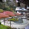 福智院は、重森三玲さん作の庭園が素敵です
