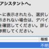 mac osx ver 10.6.4 にwiiリモコンを接続できない(ように見えただけ。お騒がせしてすいません。)