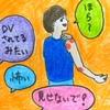 稽古日記~プレ昇級審査 article14