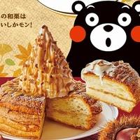 食べない理由が見つからない!熊本和栗がおいしかモン!コメダのシロノワールくまもとモンブランは絶対食べるべき♡