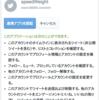 【Angular】リダイレクトモードでFirebase認証を行う