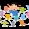 「遊戯王紅白ブログ合戦」開催宣言!