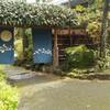 伊豆高原「茶屋宿花吹雪」でお洒落ランチ