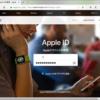 SMS無しでApple IDにログイン