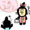 2月14日の収支発表!天国or地獄のバレンタイン!?