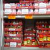 ローカル激安スーパーで香港みやげ探し♪「家興超級市場」@紅磡Hongham/黃埔Whompoa