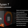 20170303:AMD Ryzen 7発売