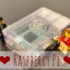 IT系夫婦がRaspberry Piをかじってみた。③センサー制御編