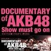 「DOCUMENTARY of AKB48 Show must go on 少女たちは傷つきながら、夢を見る」
