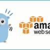 Go で簡単にターミナルから AWS コンソールにアクセスできるコマンドを作った