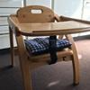 【大和屋】木製ローチェアー  使ってよかったベビーチェア