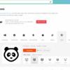 BearTail注目の海外サービスまとめ21選(2018年11月1週目)
